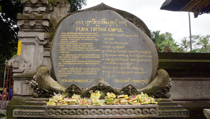 This stone is located in the main courtyard of Tirta Empul temple.
